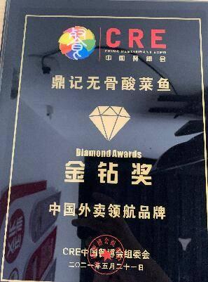 中国外卖领航品牌