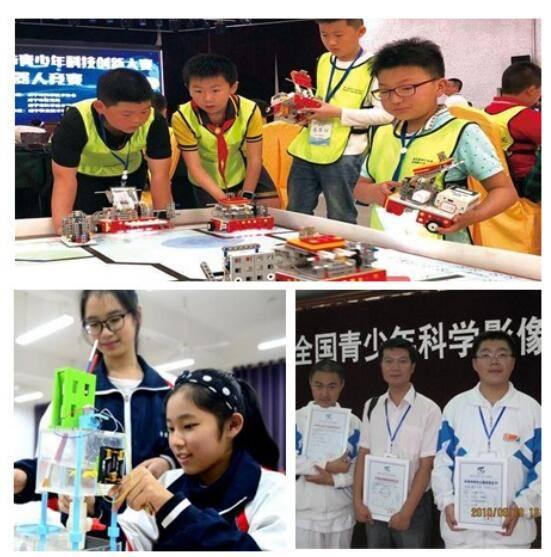 全国青少年科技创新大赛